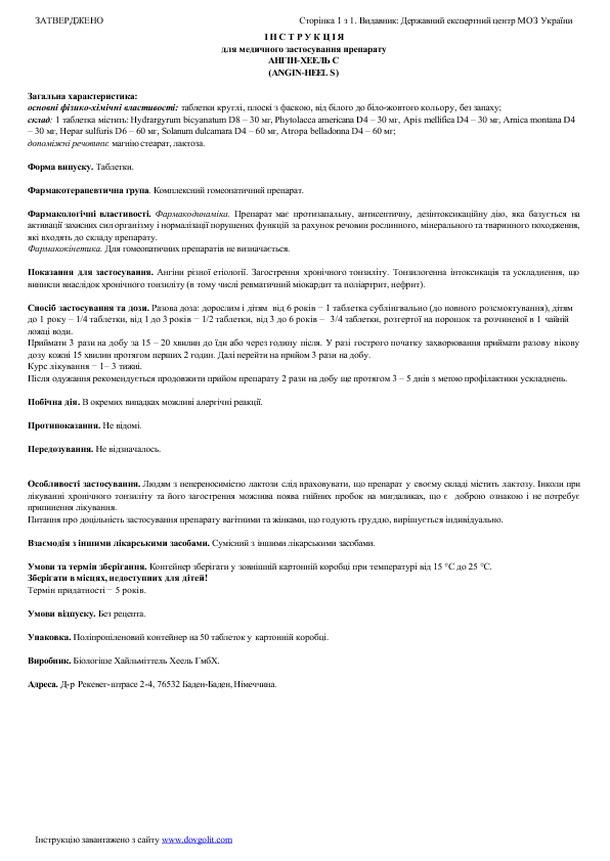 Должностная Инструкция Культорганизатора Дома Культуры