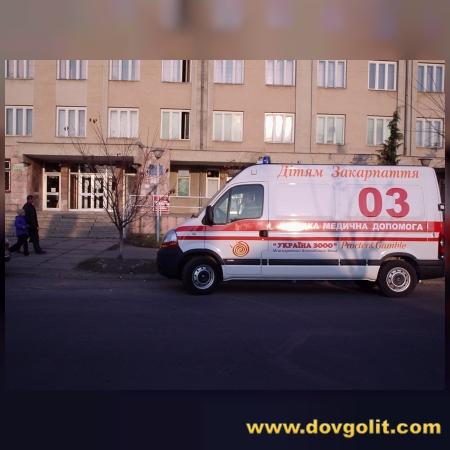 Аптечний пункт при ОДКЛ