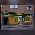 Аптека №2: вул. Духновича 2
