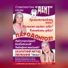 Стоматологічна клініка «ДЕНТ»