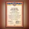 Реабілітаційний кабінет лікаря Бачинського
