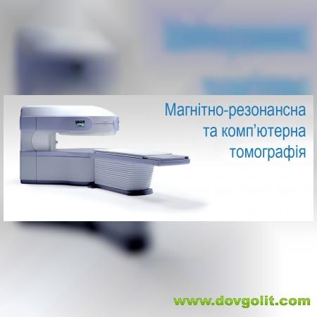 Мережа діагностичних центрів МРТ - MediVIP